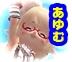 (ほし)あゆむ†(サムネ)-3.jpg