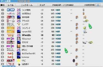 1)「ひよこかっぷ」(BW)2012_11_19(月).jpg